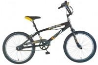 Rotor BMX (Age:7-11)