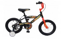 Flame 90 (Age:4-8)